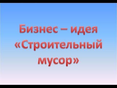 Постановление Минтруда РФ от  N 62 Об