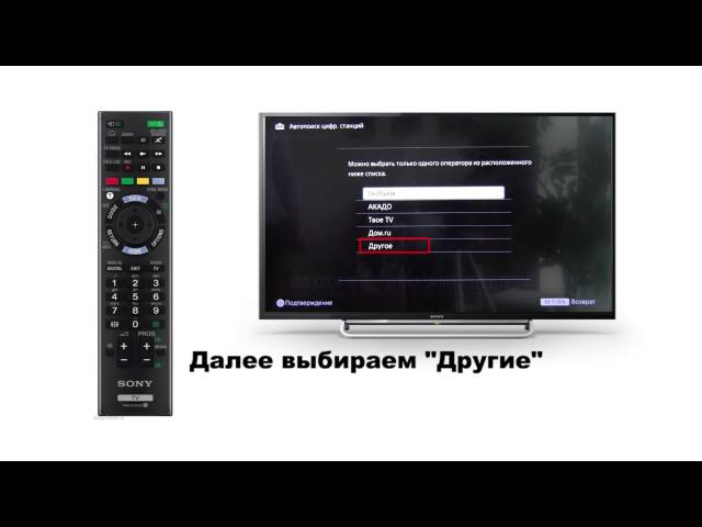 Sony kv-21t1r инструкция по настройке каналов
