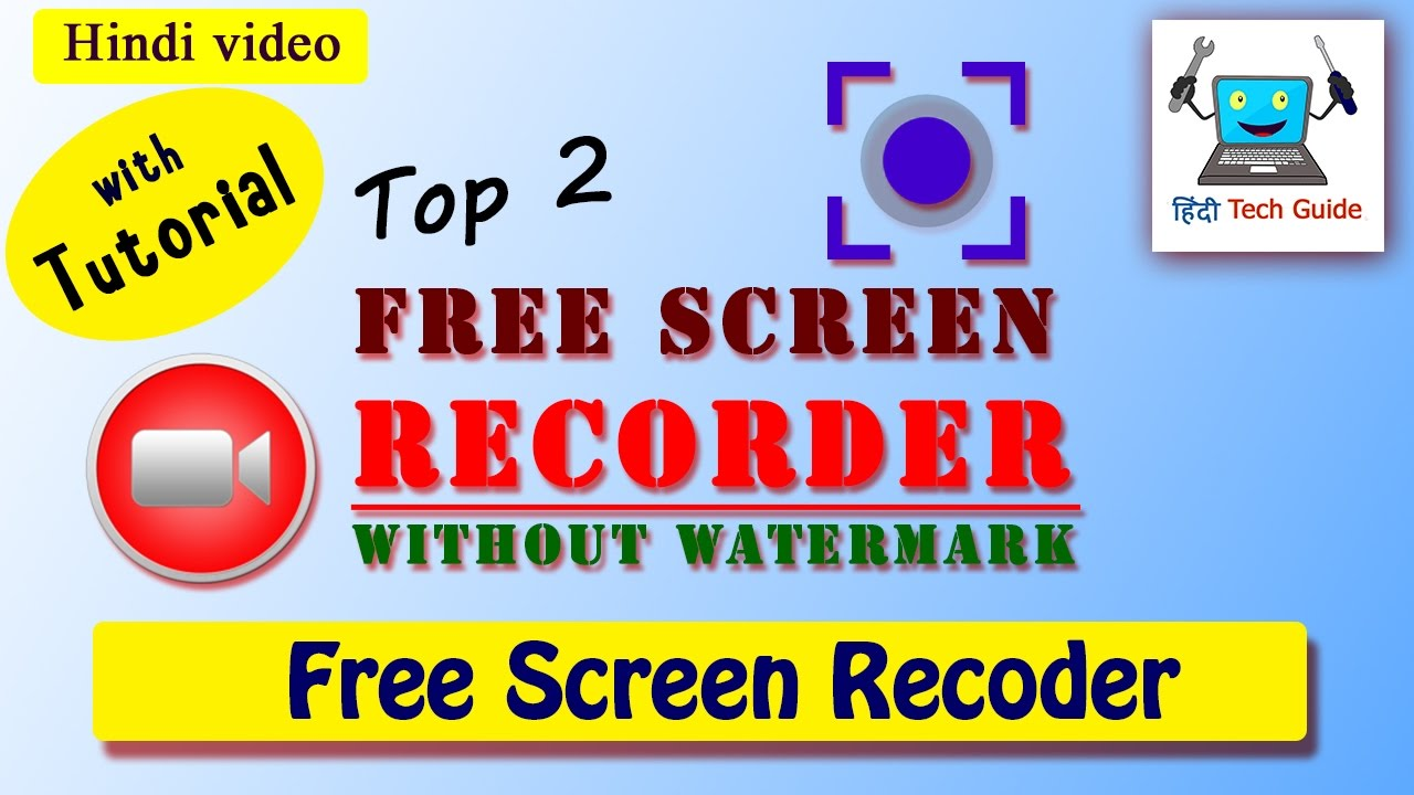 How to Record screen without watermark in hindi