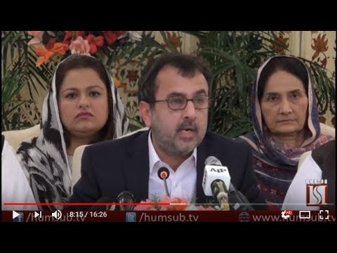 Joint Press Conference by Mr. Awais Ahmed Khan Leghari & Malik Muhammad Ahmad Khan HumSub TV