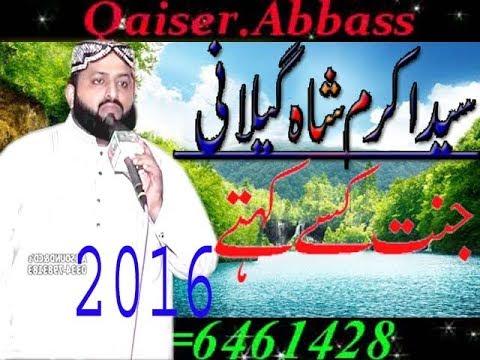 Syed Akram shah gillani QaIser AbbAss 12 10 2016 0321 6461428 Pat 1
