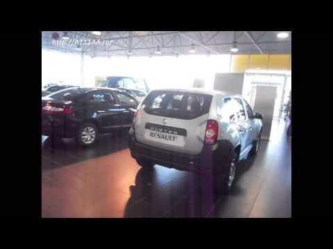 Рено Дастер. Renault Duster. Официальный представитель Renault