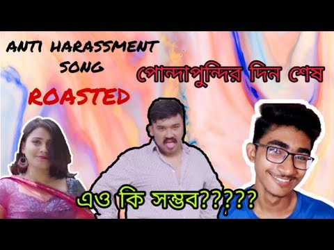 bengali-antiharassment-anathem-roasted||-bengal-brotherz||ujjal-dance-group