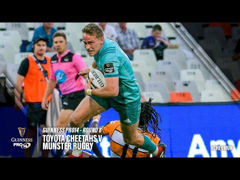 Guinness PRO14 Round 8 Highlights: Toyota Cheetahs v Munster Rugby