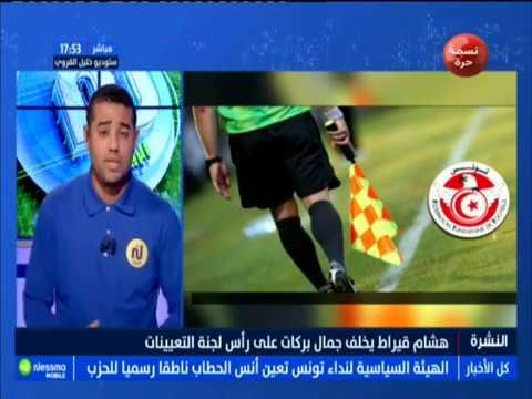 le journal de sport de 17:00 Du Samedi 04 Aoûte 2018 - Nessma Tv