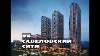 видео 6 доступных квартир Москвы