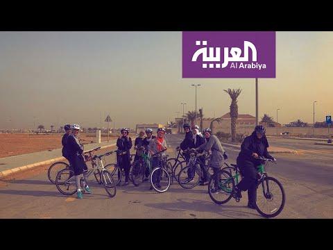 صباح العربية | سيدات يزيّن واجهة جدة البحرية على دراجاتهن  - نشر قبل 2 ساعة