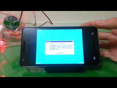running windows98 on android device (Galaxy S2) Limbo pc