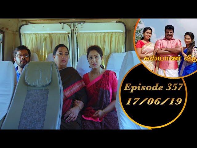 Kalyana Veedu   Tamil Serial   Episode 357   17/06/19  Sun Tv  Thiru Tv
