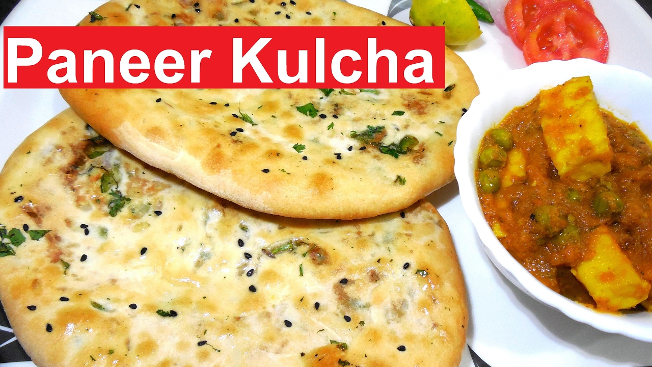 Paneer kulcha stuffed paneer kulcha indian paneer kulcha stuffed paneer kulcha indian stuffed bread recipe in hindi forumfinder Choice Image