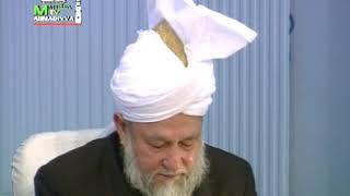 Dars-ul-Qur'an 120 - Surah Aale-Imran 162-164