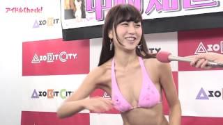 DVD『中村知世 ちせずむ』 発売記念イベントが2014年9月14日に行われた ...