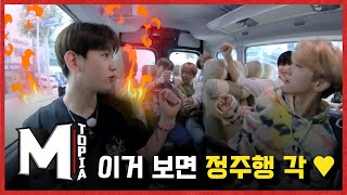 Download lagu [M토피아] SuperM: '나만 아니면 돼!🥳' M토피아 첫 번째 벌칙자를 찾아라! | EP01 선공개