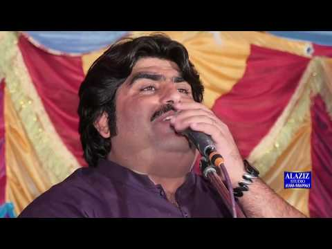 Satrangi Chunri Wali by Ameer Nawaz Niazi New Funcation 2017
