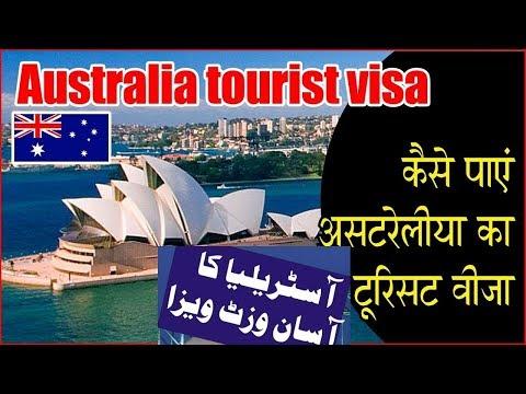 Get Australia Visa in 28 Days with 140AUD