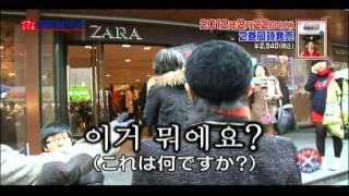 """「イラっとくる韓国語講座」 """"vol.1/河本くんの旅が始まるセヨ!..."""