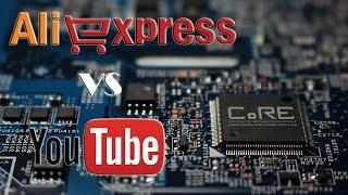 Зарабатываем на AliExpress. Наш доход на YouTube vs Алиэкспресс + призы для подписчиков канала!