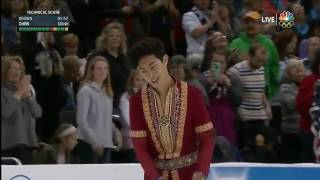 2017 US Figure Skating Championships - Men