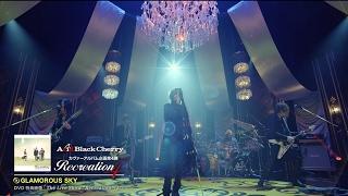 "Acid Black Cherryカヴァー企画""Recreation 4""好評発売中! DVDに収録さ..."