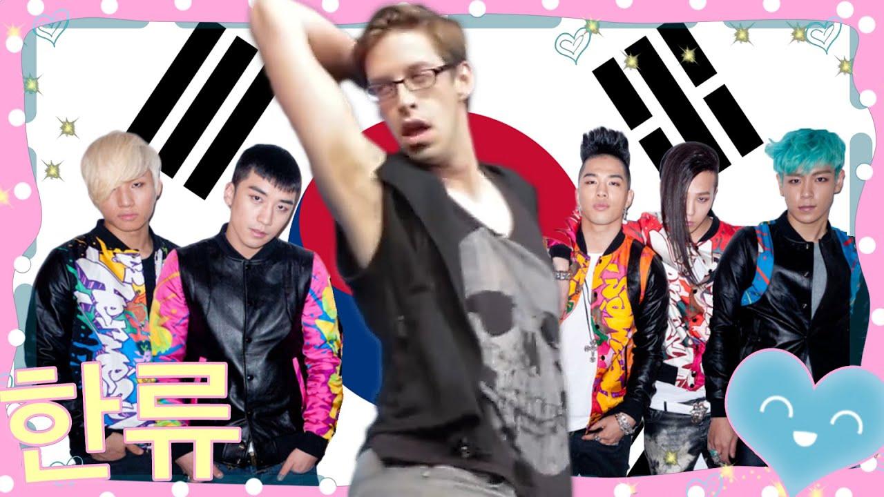 The try guys try k pop dance moves k pop finale youtube baditri Images
