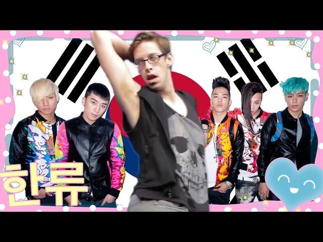 The Try Guys Try K-pop Dance Moves • K-pop: Finale
