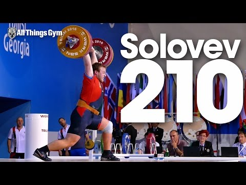 Nikita Solovev (105kg, Russia) 210kg Clean and Jerk 2016 Junior World Weightlifting Championships
