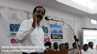Pro. Abdul Kader Mangad on Islamophobia