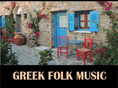 Folk music from Greece - Tsifteteli by Arany Zoltán