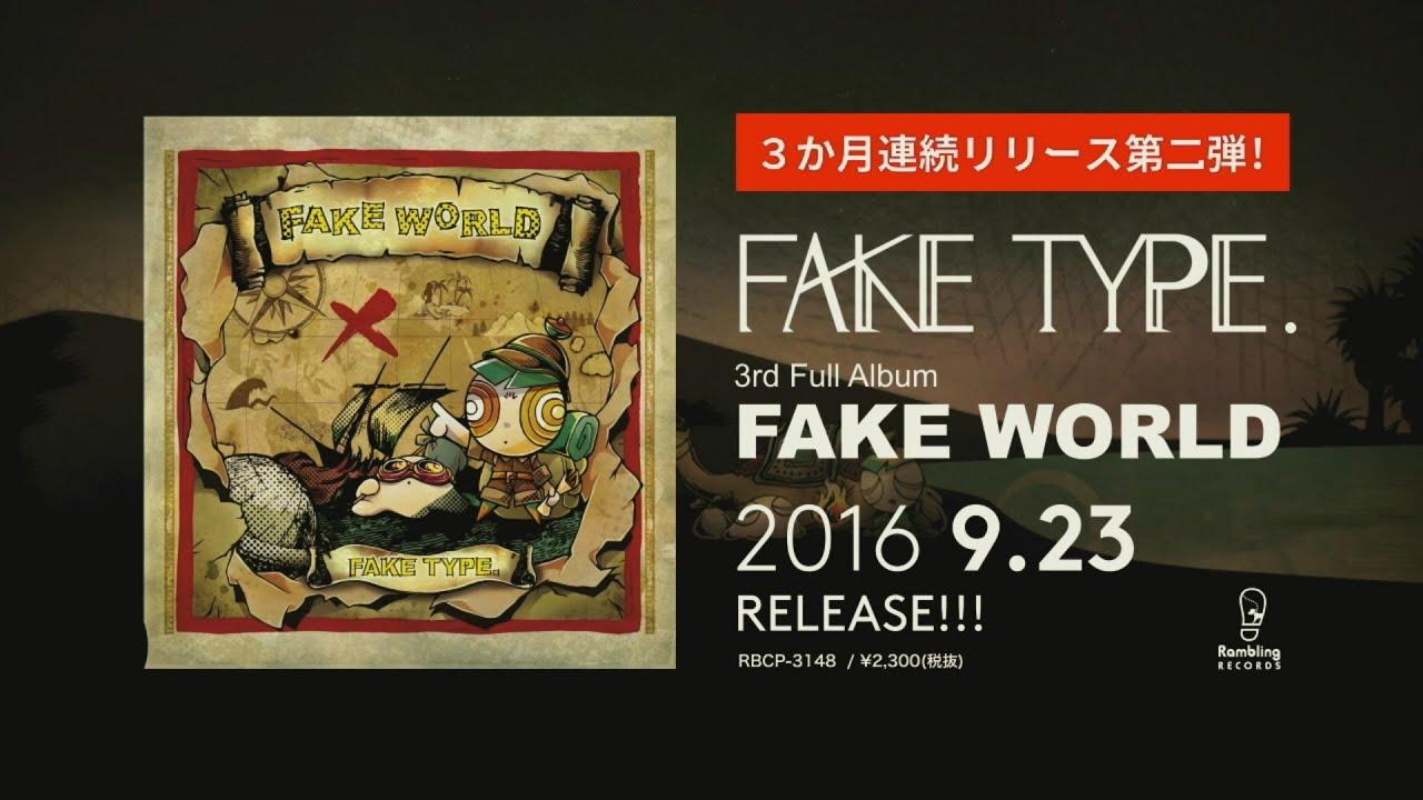 FAKE TYPE. 3rd Full Album『FAKE WORLD』 Trailer