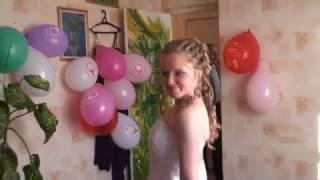 Свадьба Новосибирск Сборы невесты