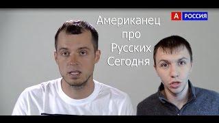 ChizhNY Американцы о русских во вторую мировую войну 1941-1945