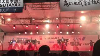 山口県宇部市を拠点に活動している よさこいチーム 緋衣童 の演舞の模様...
