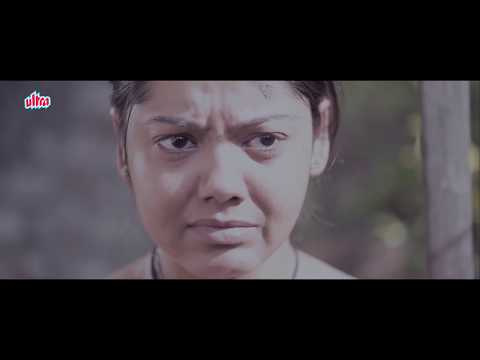 Husband cheats his wife  Bharja  The Wife Part 5  Bengali