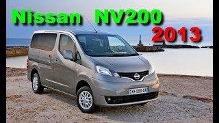 Авто из Японии - Nissan NV200. Обзор и Отзыв владельца