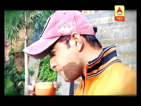 Take a look at Vatsal Seth's special tea