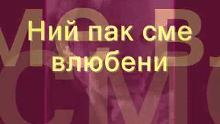 Български джаз-Корените Bulgarian Jazz - the greats