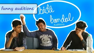 Funny auditions vines 2019