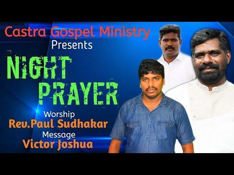 Night Prayer (31.07.2020) || Castra Gospel Ministry