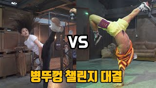 [Taekwondo gold medalist vs B-boy] the best Bottle Cap Challenge ever