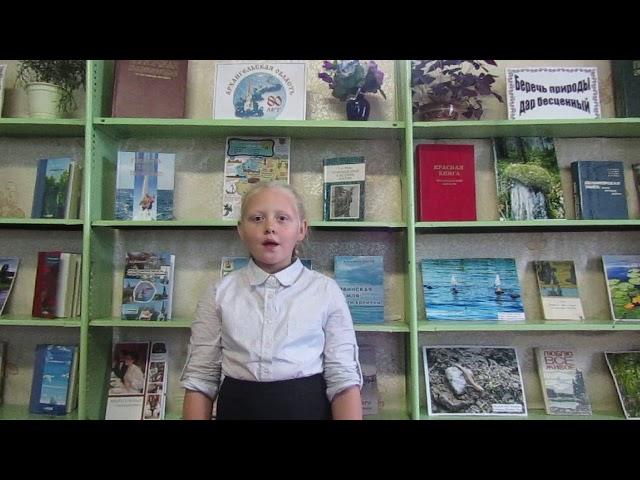 Изображение предпросмотра прочтения – СофьяКокарева читает произведение «В июле» И.В.Северянина