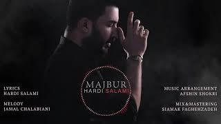 Hardi Salami Majbur
