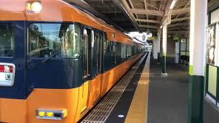 近鉄12200系NS39編成 西大寺車庫送り込み回送