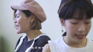 淘汰 x 說謊 Mashup - Iron Ian X Rachel Lau Cover