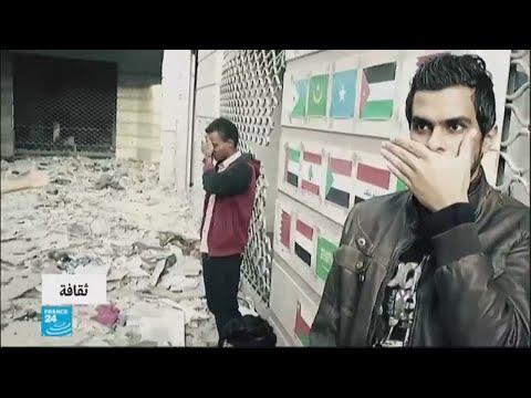 انتشار غناء -الراب- في قطاع غزة  - نشر قبل 2 ساعة