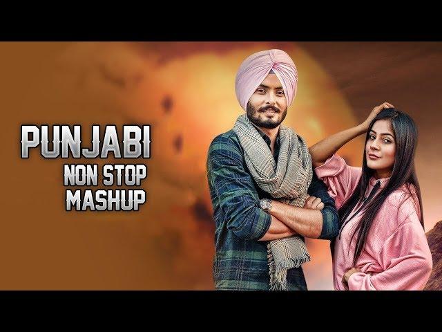 Non stop Bhangra Mashup 2018 | Punjabi DJ Remix songs 2018 |  Punjabi Mashup 2018