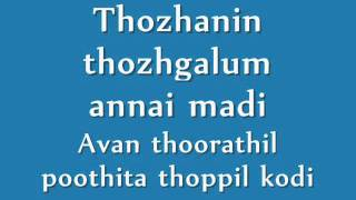 Movie : nanban song en frienda pola disclaimer i do not own any contents of this video.