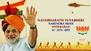 NARENDRA MODI SONG 1, JANAGANA MANA TELUGU Navabharat Yuva Bheri , Hyderabad , 2013 (Namo Namo)