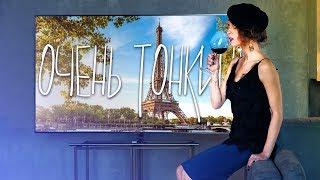 ОЧЕНЬ ТОНКИЙ И ЭЛЕГАНТНЫЙ - Обзор телевизора Samsung 75Q7F 2018