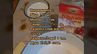 #выпечка#бисквит#рецепт#десерт#food БИСКВИТ