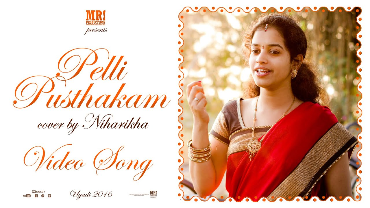 mr productions pelli pusthakam song mp3